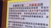 香港彩票最新进展:3月30日,实拍香港马会,没有开门!