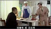 范伟为求飞黄腾达欲撮合土豪与赵本山女儿,劝说过程太好笑
