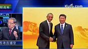 郑浩:后奥巴马时代 TPP命运引关注
