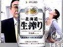 北海道生搾り 酒井若菜 2