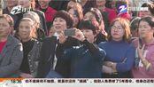 【浙江庆元】弘扬菇乡文化助推产业发展:民俗文化踩街活动在庆元举行(范大姐帮忙 2019年11月12日)