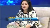 王芳:怎么说服老公要孩子?王小骞:要孩子是定了,就借他用一下