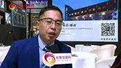 坤逸酒店|董事长任海涛接受前景加盟网专访