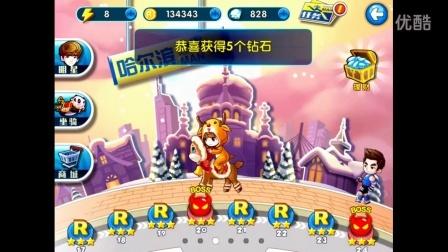 【奔跑吧兄弟3】撕名牌大战-第九期(奔跑吧小鹿)