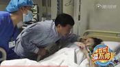 姚贝娜家人:追悼会用她的歌   姚晓峰否认与偷拍有关
