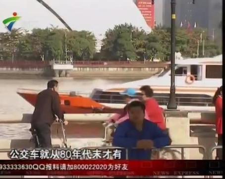 [廣州新聞](2015-01-01)大批市民試乘廣州有軌電車