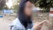 中国女子疑在印度遭性侵:独自旅游,被一伙印度男人邀请喝茶