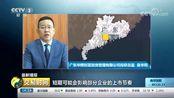 2019年9月2日:恒安嘉新成为科创板注册被否第一股
