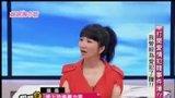 姐妹淘心话2013看点-20130530-打开爱情犯贱事件薄!!我曾经为爱犯了贱!!(三)