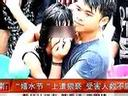 bbs.ygwz.cn 海南嬉水节猥亵女性嫌犯承认酒后扒人衣服