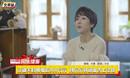 汪涵夫妇被骗近800万元 杨乐乐将闺蜜告上法庭