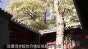 李晨北京四合院内景曝光 网友称价值或超9亿
