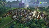 科幻城市建设模拟经营《艾文殖民地》预告片  新游前哨站-2017年1月刊