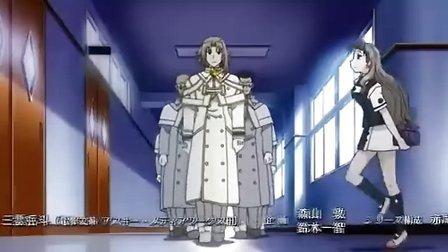 机巧魔神ii 第13集 高清