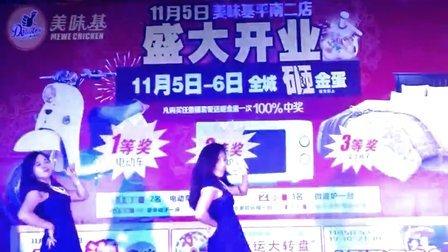 平南县商演 刘阳 hot pink