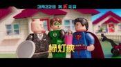 正义联盟集结!《乐高大电影2》中国定档版预告-电影-高清完整正版视频在线观看-优酷