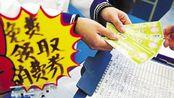 5亿元!武汉市面向全体在汉人员投放消费券