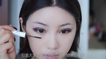 【摩卡视频】画一个异域妆容, 俏皮又可爱, 去东南亚旅游吧~