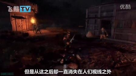 2016年十大即将到来的PS4单机游戏-飞熊字幕组