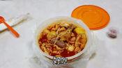 """外卖54元杨国福""""番茄酱汤麻辣烫"""",5年第一次出新品,味道如何"""