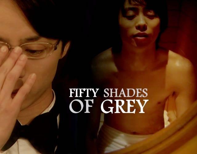 Fifty Shades of Grey(影山×吉本荒野)