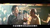 金钱帝国:老警察找混混帮忙,混混一个电话立马摆平,这就是70年代的香港