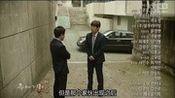 宥娜的街第46集预告片