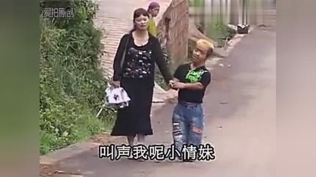 《云南搞笑山歌剧》矮老奶改嫁 上集(3)
