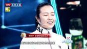 《我是演说家》 张昕宇夫妇的感人演讲