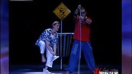 舞台魔术:马克