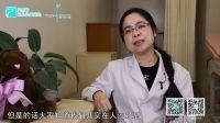 【妇产名医讲堂】陈蔚琳:人工流产后需要注意什么?