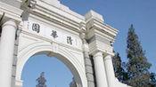 2014QS世界大学排行榜出炉
