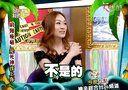 爱哟我的妈20140123预告- 综艺猫zymao.net