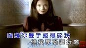 张国荣怀旧老歌《怪你过分美丽》,粤语情歌,珍藏原版MV