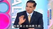 茶叶蛋教授:iPhone卖的不好,马云都吃方便面,说明大陆人穷了!
