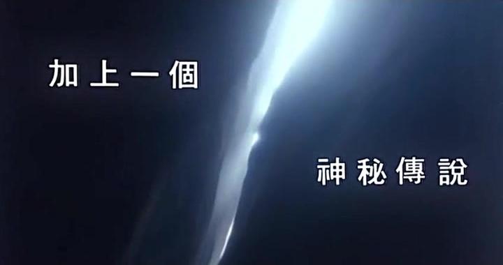 香港经典科幻鬼怪电影《霸王卸甲》精彩片段回顾寻龙点穴在片中