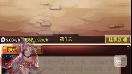 《三国挂机名将传》全新原画版本重磅上线!