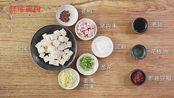 味库美食|川味经典麻婆豆腐