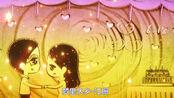 不知道有多少人喜欢这首经典老歌,江珊《梦里水乡》,单曲循环!