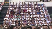 【清华大学】清华大学2017届大学新生开学典礼完整版