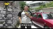 江南TT(江南奥拓) - 全国最便宜家轿
