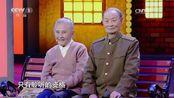 退役老人三十三年双城生活 数千封书信见证不朽爱情