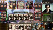 《三国杀》卡牌策略游戏有特别的魅力