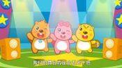 儿歌《别小看我》上海淘shtaobao.net清蝉软件cengdu-ly.com