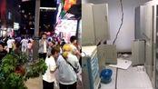 四川宜宾长宁发生6.0级地震
