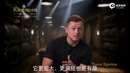 """电影《王牌特工2:黄金圈》""""巅峰王牌""""版电视预告"""