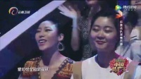 """中国情歌汇2017最新一期""""巨星""""PK""""天王""""实力模仿燃上天?就服刘欢刘德华太像!暖暖的新家1"""