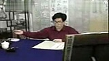 陈忠康书法创作视频-128x96 视频