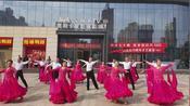交谊舞《我和我的祖国》鲁山县老体协广场操舞分会国庆70周年展演
