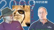 未知的议程 Dr. Steven Greer 河蟹版-2009年7月